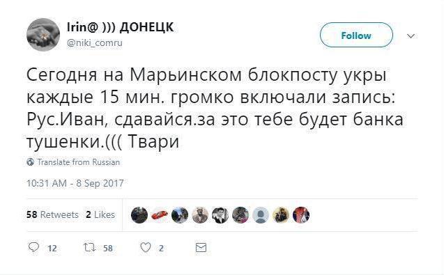 Русский Иван. сдавайся!