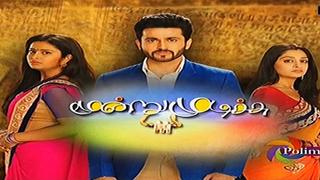 tamil serial online net