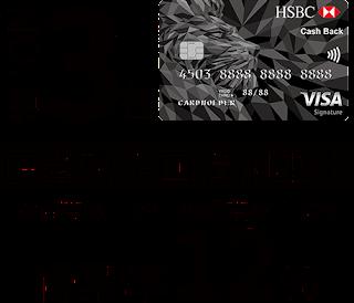 http://savingmoneyforgood.blogspot.tw/2017/08/hsbcCashBackVISAsignatureINTRO.html