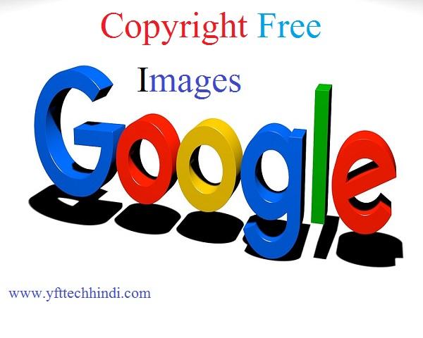 Google Image Ko Blog Me Kaise Use Kare Without Copyright – Copyright Free Images!!!!!!