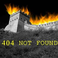 Chinese Great Firewall VPN