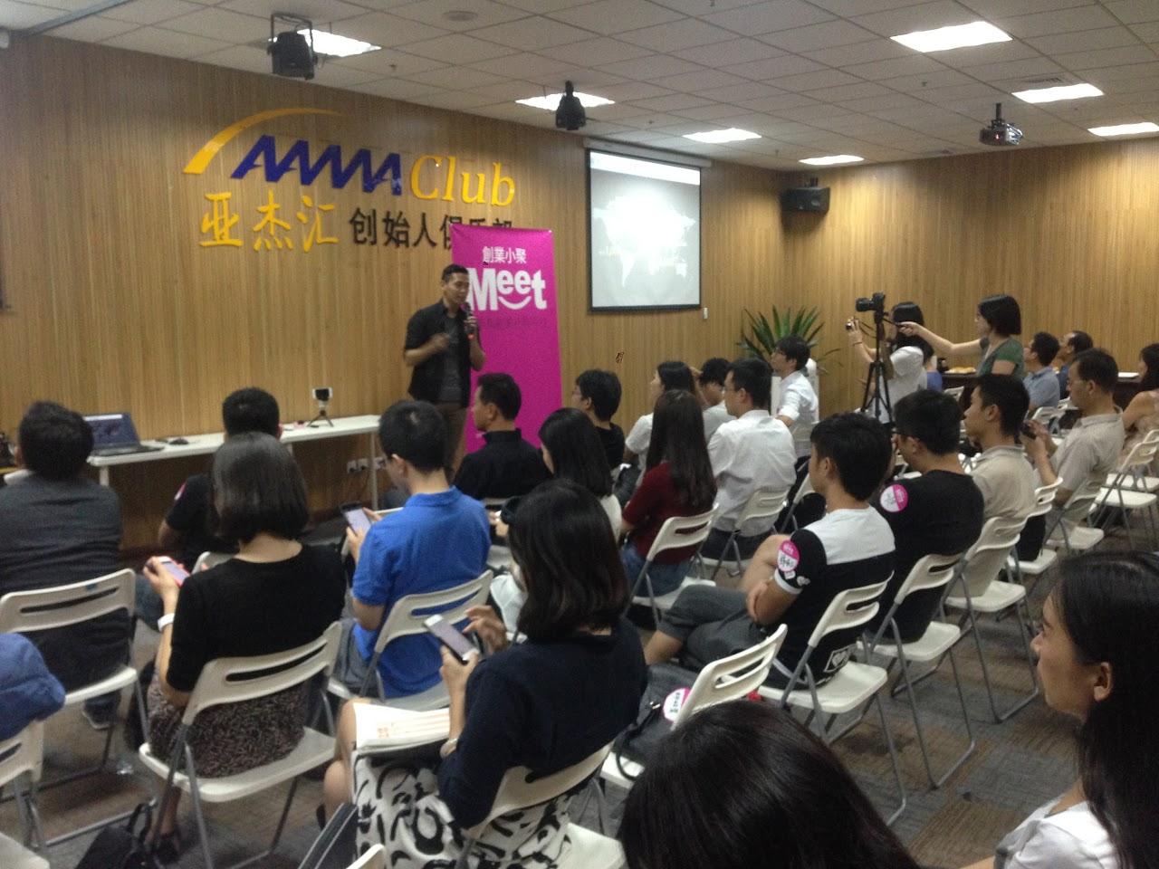 [Meet 北京] 前進中國創業圈,你必須知道的幾件事!