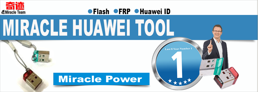 Miracle Huawei Tool V2 07 Download