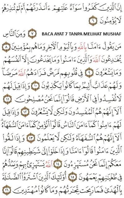 Metode Menghafal Al-Quran 5