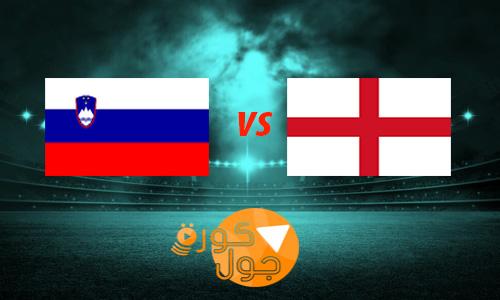 انجلترا وسلوفينيا