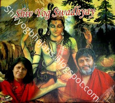 Shivyog Bhajans: Shivyog Swadhyay Full version(1 hour 14 min)