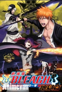 Bleach Movie 4 - Bleach the Movie 4: Hell Verse 2010 Poster