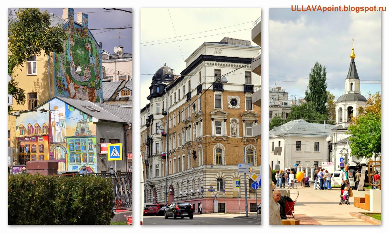 Сретенка Москва