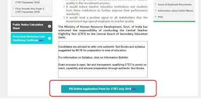 CTET-2019 online apply