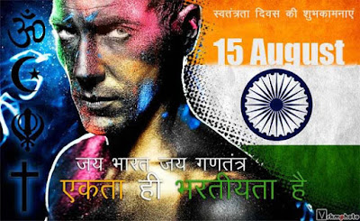 Independence day HD photos
