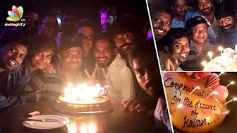 Kavan Movie Success Meet | Vijay Sethupathi, KV Anand, Madonna Sebastian, Hip Hop Adhi