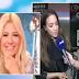 Ήρθε στην Ελλάδα με την οικογένειά της η Καλομοίρα (video)
