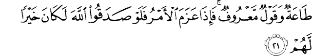 Surat Muhammad ayat 21