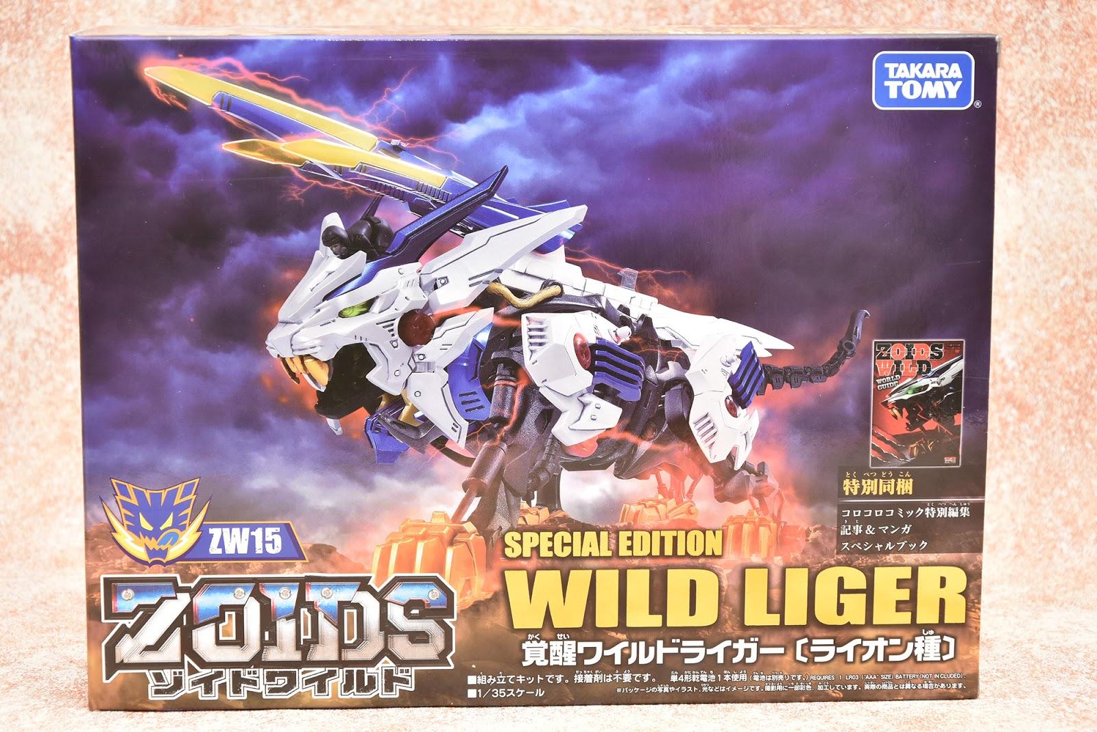 Takara Tomy Zoids Wild ZW15 Wild Liger Special Edition Figure