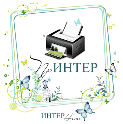 "Задание №3 - ""ПрИНТЕР"""