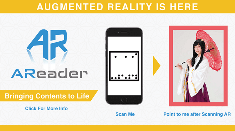 AR Reader, Augmented reality now in the Philippines