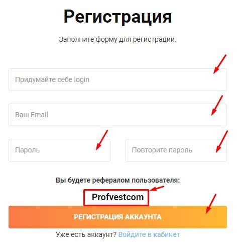 Регистрация в B-inCoin 2