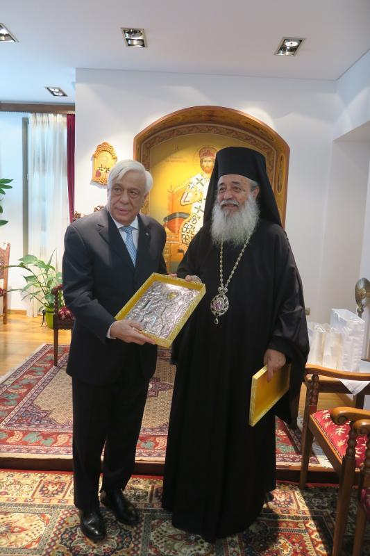 Επίσημη Επίσκεψη του ΠτΔ κ. Προκόπη Παυλόπουλου στον Σεβασμιώτατο Μητροπολίτη Φθιώτιδος
