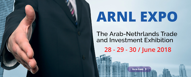 المعرض العربي الهولندي للاستثمار والتجارة