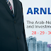 المعرض العربي الهولندي للاستثمار والتجارة   ARNL 2018