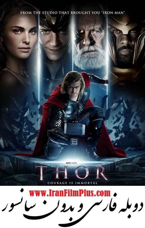 دانلود فیلم تور (2011) Thor
