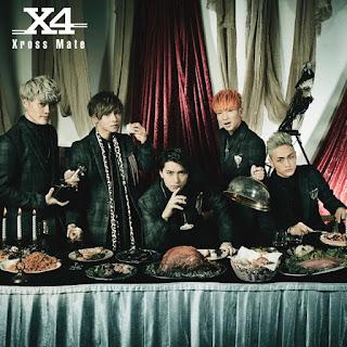 X4-Rockin' It-歌詞