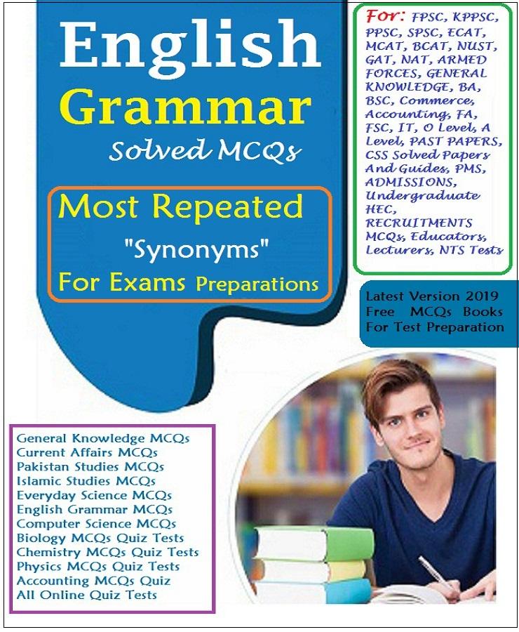 Dogar Brothers English Grammar Past Papers MCQs PDF Book