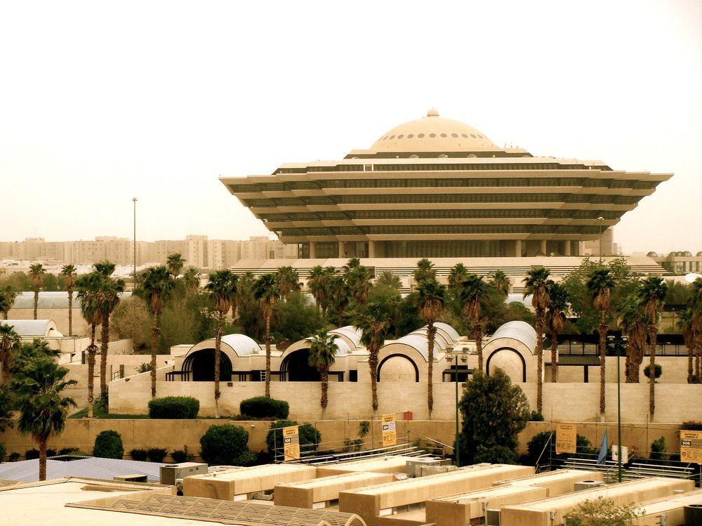 The Ministry of Interior, Riyadh, Saudi Arabia.