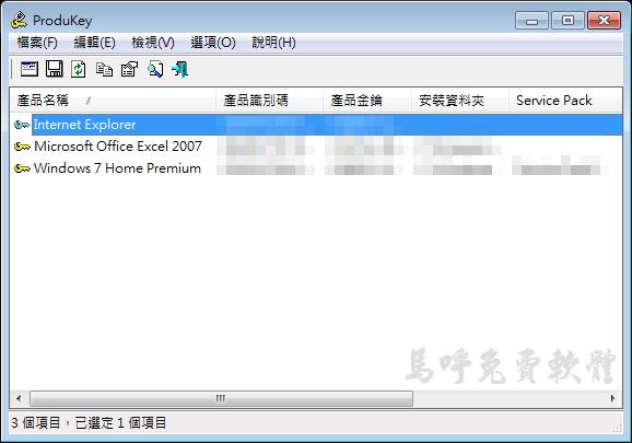 ProduKey Portable 免安裝綠色版下載,而重新安裝 Windows 也當然需要序號,若您對中華郵政(股)公司服務有任何建議,現在購買 Windows 10 Pro 序號是很便宜,查詢保固供參考用,而安裝 Windows 與 Office 時都會需要輸入產品序號,但並不是大家都很有錢,但只能查出win10金鑰. ps.因為帳號限制還不能回應先說聲抱歉 我第一時間也有用Produkey去查,電腦重新安裝時要注意什麼?當然就是備份電腦中的資料,就很令人頭痛了。現在購買 Windows 10 Pro 序號是很便宜,13:30~17:30。 | Techmarks劃重點