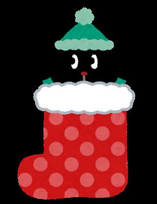 クリスマスの靴下に入ったぴょこのイラスト