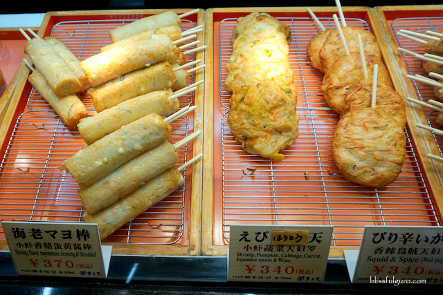 Japanese Food On Sticks