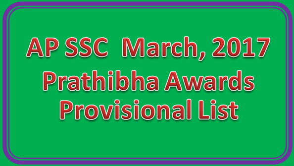 AP SSC March-2017 Prathiba Awards Provisional List