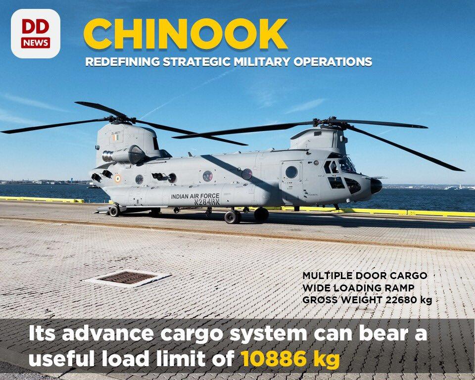 चिनूक हेलीकॉप्टर भारतीय सेना में हुआ शामिल।