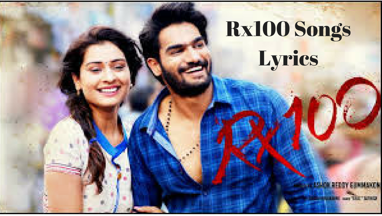 Roudram telugu songs lyrics
