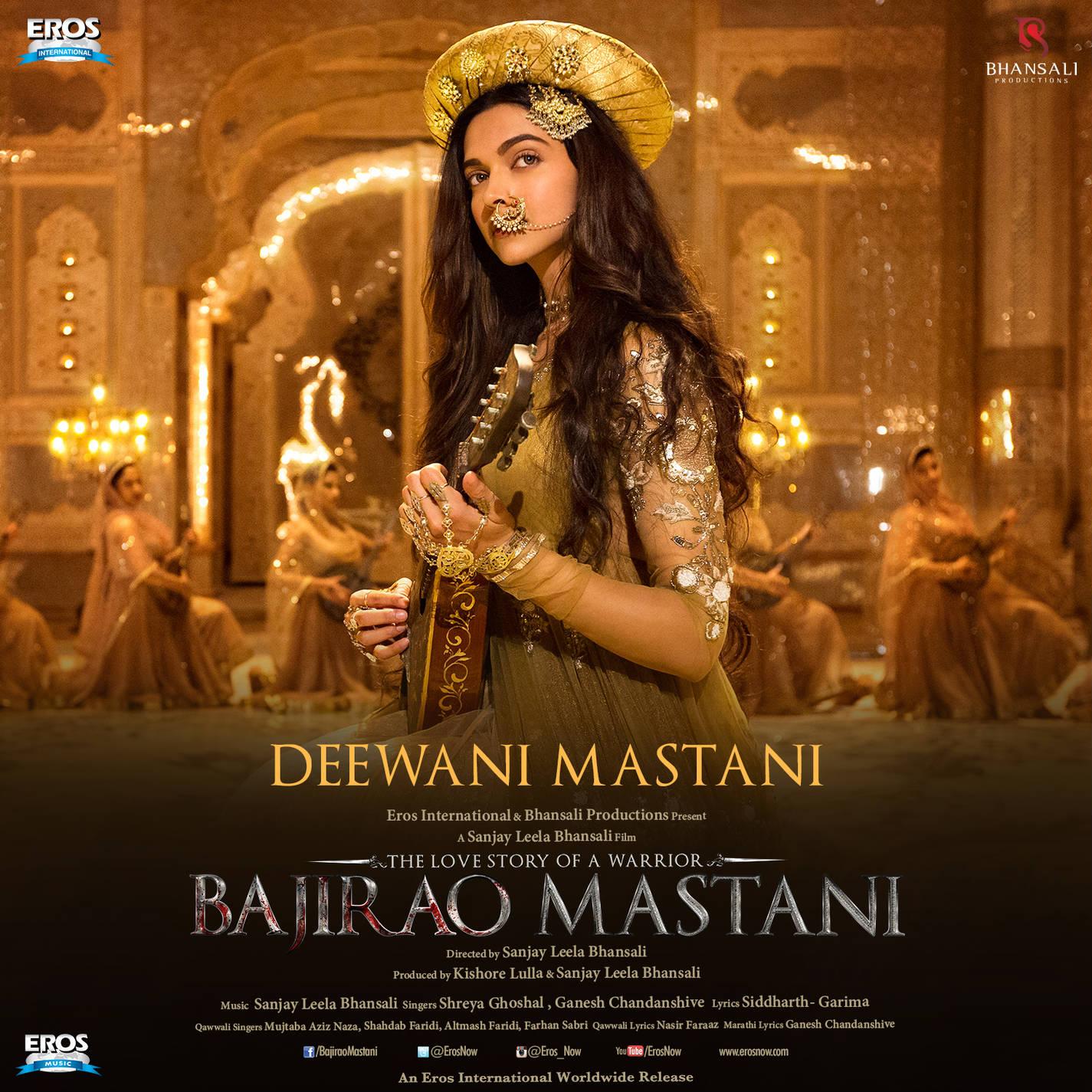 Hindi movie bajirao mastani full mp3 song : Sun plaza cinema program