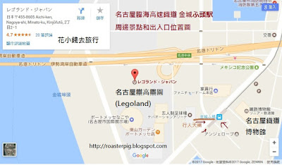 日本Legoland位置圖