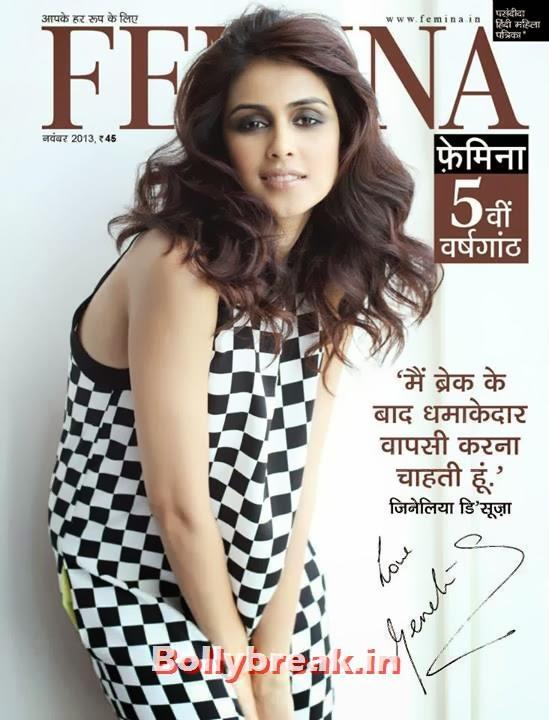 Genelia DSouza Femina Hindi Cover, Genelia D'Souza on cover of Femina Hindi