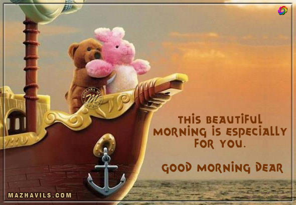 150 Unique Good Morning Quotes And Wishes: Gud Mrng Wishes To Husband