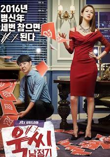Watch Korean Movies Online