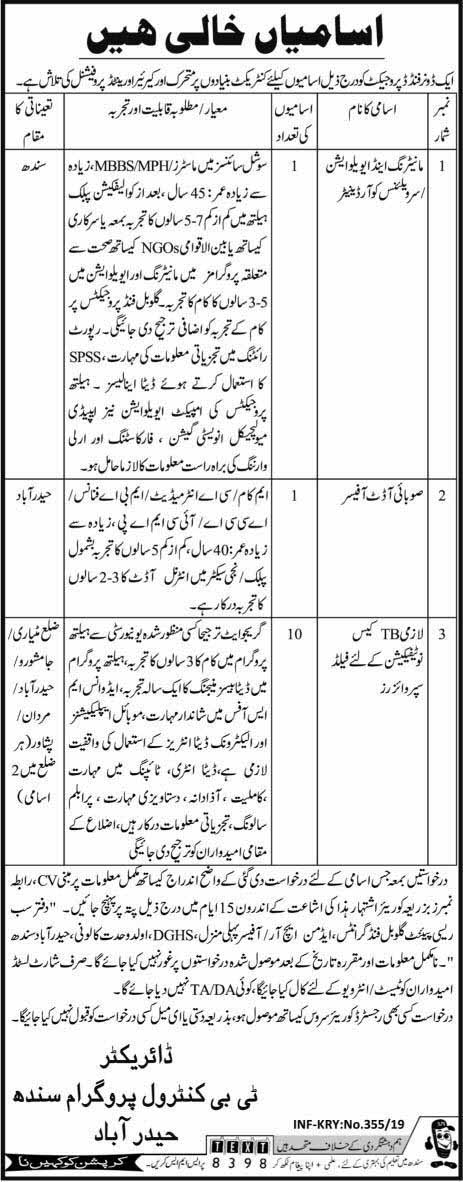 Jobs in TB Control Program Hyderabad Sindh 2019