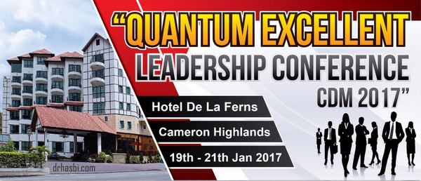 Banner Quantum Leadership Excellent Conference CDM 2017 bersama Eziproject