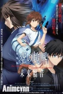 Kara no Kyoukai: Mirai Fukuin -  2013 Poster