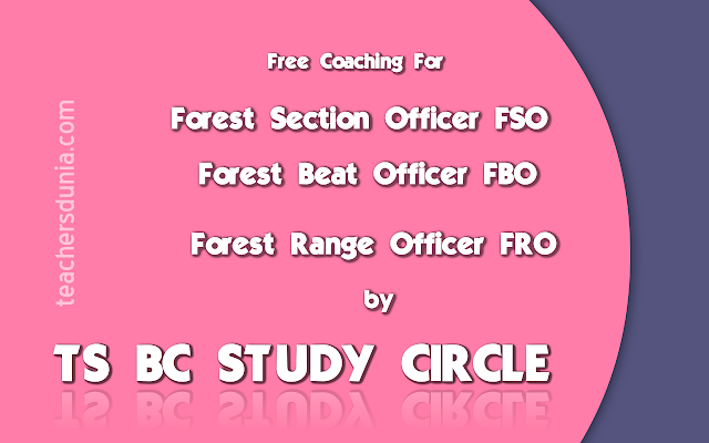 TSBC-Study-Circle-Forest-Officer-Free-Coaching-Notification-2017
