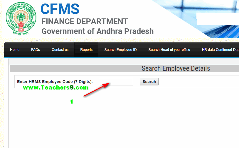 Know your CFMS ID,FIND CFMS Status, DDO Details Using old Treasury Id