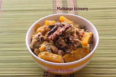 Pumpkin Erissery - Mathanga(Pumpkin)  Payar  Erisseri