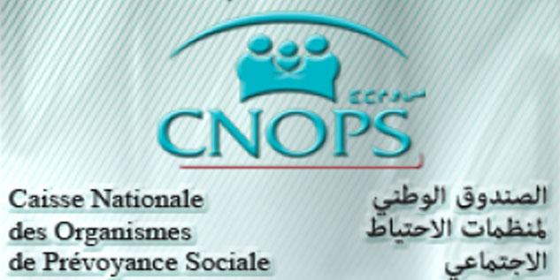formulaire inscription cnops