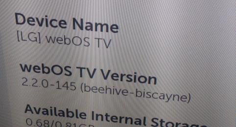 Install Plex On Lg Tv
