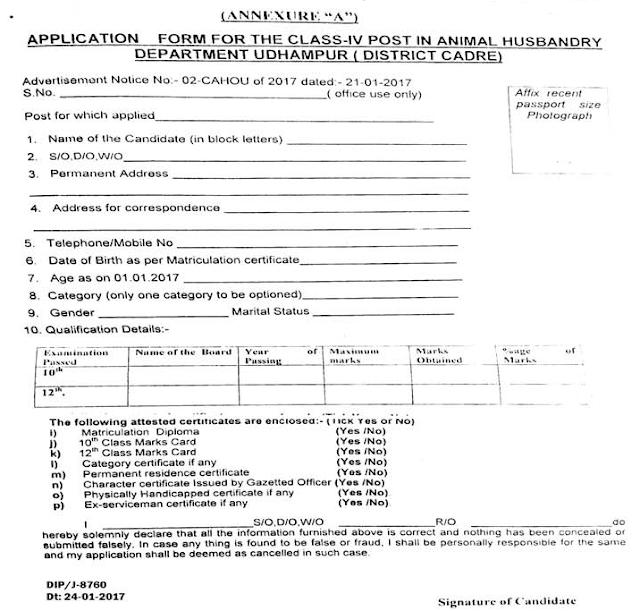 Jobs in Animal Husbandry Department, J&K