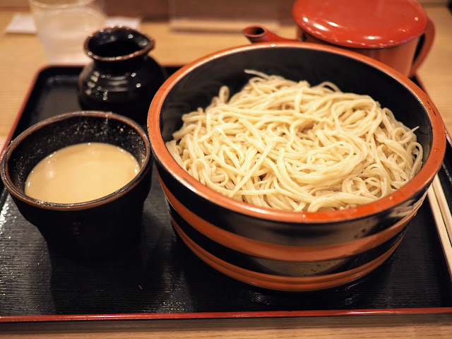 MIDORI 草笛 くるみ蕎麦
