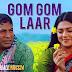 GOM GOM LAAR LYRICS - Haldaa | Mosharraf Karim, Tisha